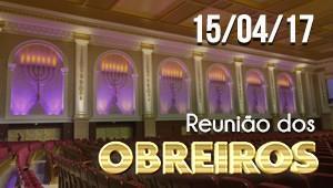 Reunião de Obreiros - 15/04/17