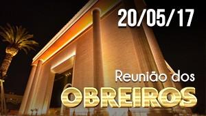 Reunião de Obreiros - 20/05/17