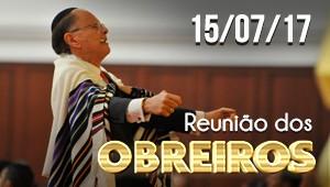 Reunião de obreiros com o bispo Macedo  - 15/07/17