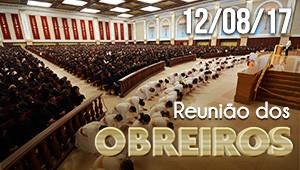 Reunião de obreiros - 12/08/17