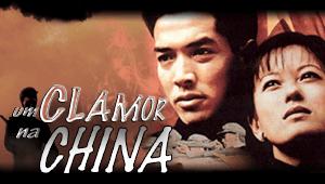 Um clamor na China
