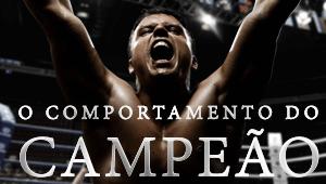 O comportamento do campeão